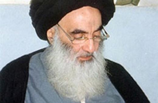 Al-Sayyid Ali Al-Husseini Al-Sistani