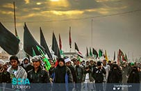 What is The Day of Arbaeen?