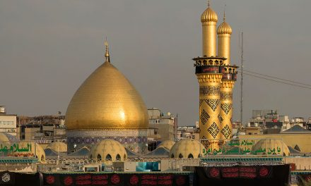 Al Abbas Mosque in Karbala