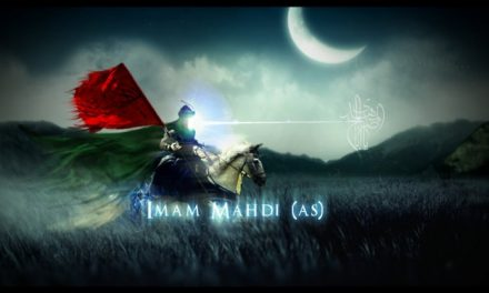 The Mahdi from among the descendants of the Prophet