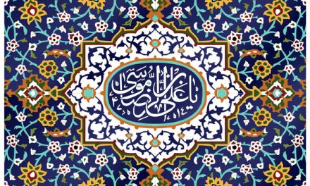 Attributes of True Servants of Allah Described by Imam Reza