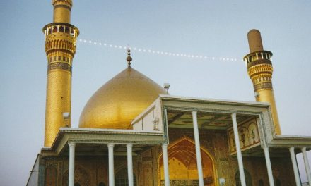 Imam Hadi (AS), the tenth Imam of Shia Muslims
