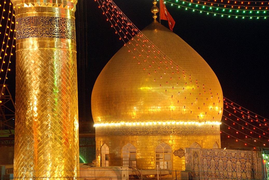 Maula Ali Shrine Wallpaper: The Ziyarat Of Imam Husayn (AS)
