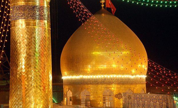 The Ziyarat of Imam Husayn (AS)