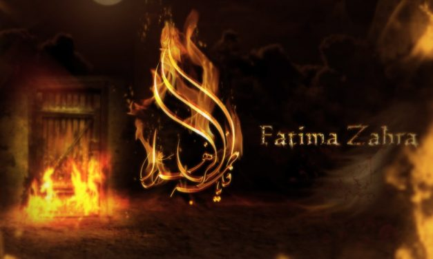 Martyrdom of Lady Fatima (AS)