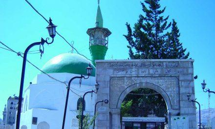 Bab al-Saghir Cemetery in Damascus, Syria
