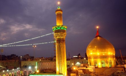 Holy Shrine of Imam al-Husayn (AS)