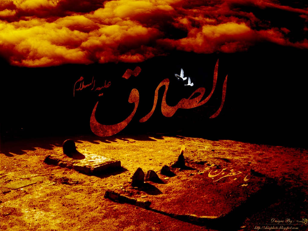 Non Muslim Perspective On The Revolution Of Imam Hussain: Sayings Of Imam Jafar Al-Sadiq (AS), The Sixth Shia Imam