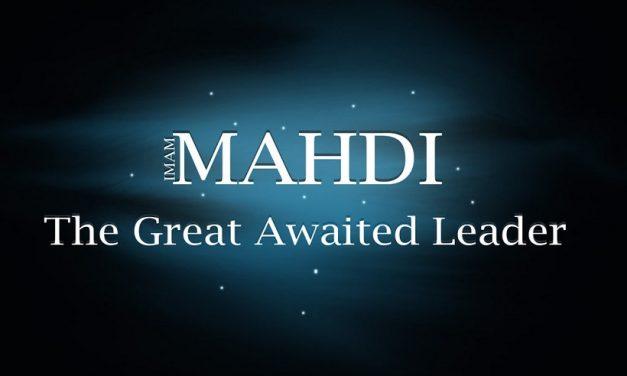 Who are the companions of Imam Mahdi (AS)?