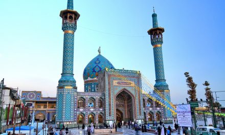 Holy shrine of Imamzadeh Saleh (AS)