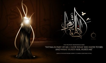 Lady Fatimah (AS) in the Verse of Mubahala
