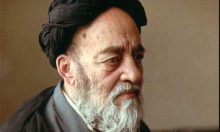 Muhammad Husayn Tabatabai