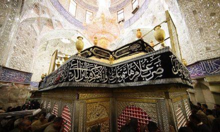 Ziyarat Ashura and its significance