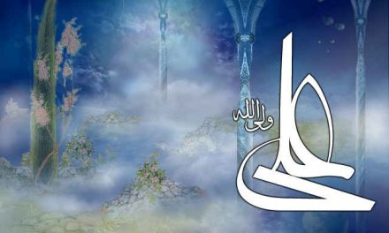 Imam Ali (AS): the voice of justice