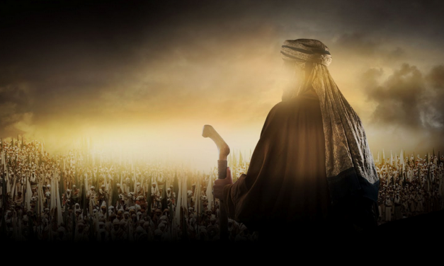 Imam Mahdi (AS); ten revolutions in one (part 1)