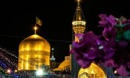 Five sayings of Imam Reza (AS)