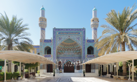 Imam Hussein Mosque in Dubai, UAE