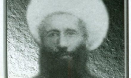 Shaykh Muhammad Bahari Hamadani