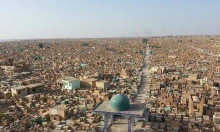 The graveyard of Wadi as Salam near Al-Najaf