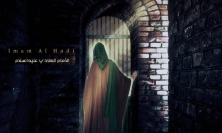 Who was Imam Hadi (AS)? (part 5)