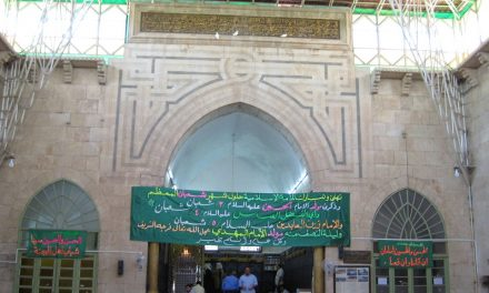 Al-Nuqtah Mosque, located in Syria's Aleppo