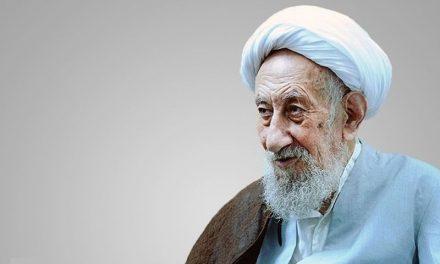 Ayatollah Yahya Ansari Shirazi