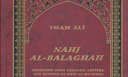 Imam Ali's (AS) sayings in Nahjul Balagha