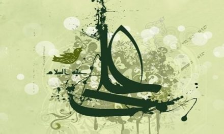 Imam Ali's (AS) advice to Malek (part 1)