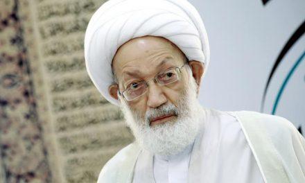 Sheikh Isa Ahmed Qassim