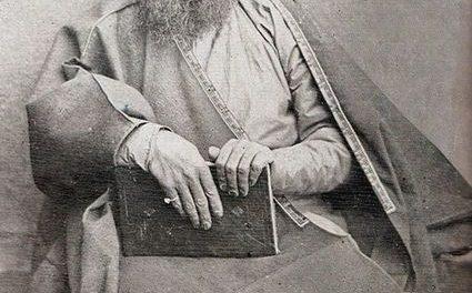 Shia scholar Mulla Ali Kani