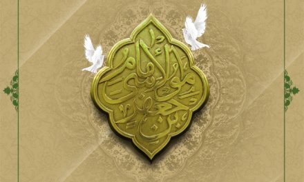 The life of Imam Musa al-Kazim (AS)