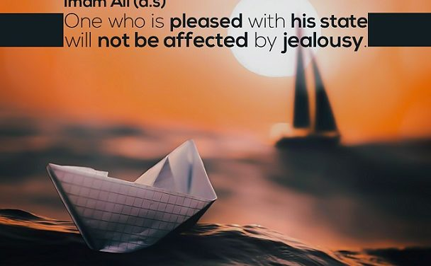 Imam Ali's (AS) saying about jealousy
