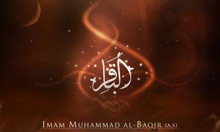 Imam Al-Baqir's (AS) commandments to his followers