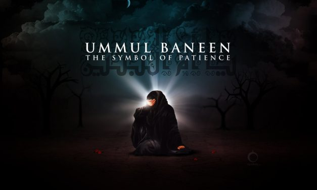 Who is Umm-ul-Baneen?