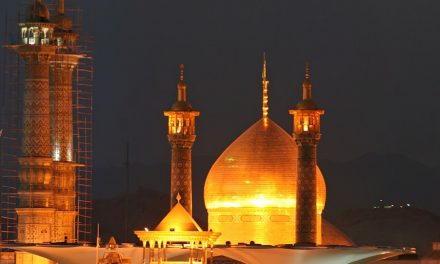 A brief history of the holy shrine of Fatima Masuma (AS)