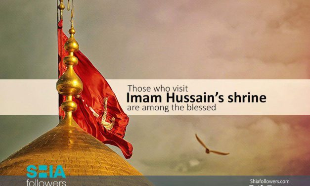 Visiting The Shrine Of Imam Hussain(a.s)