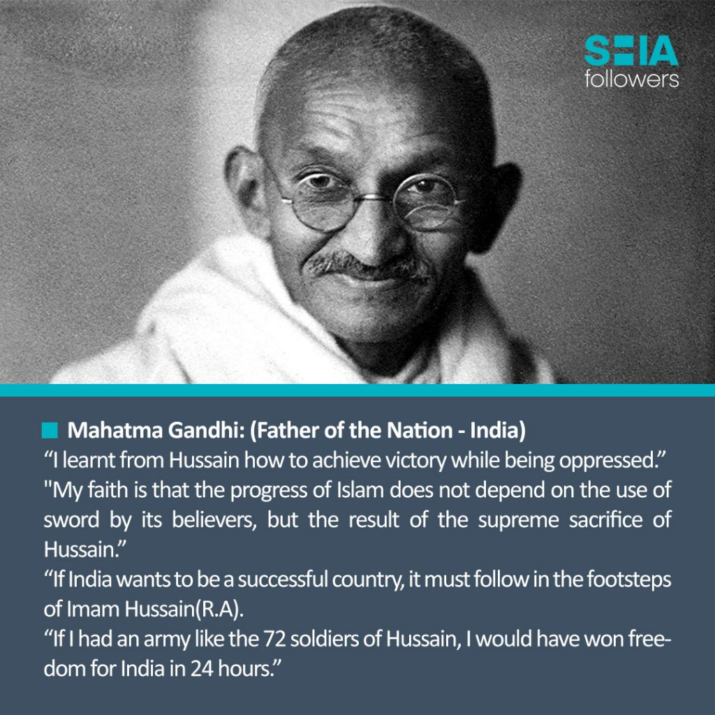 Mahatma Gandhi's Opinion About Imam Hussain(a.s)