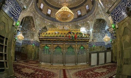 The Holy Shrine of Abbas (PBUH)