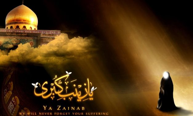 The Character And Virtues Of Lady Zeinab (PBUH).part3