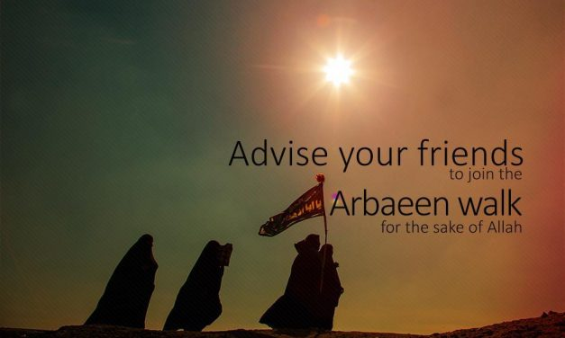 Arbaeen ,The Key To The Appearance Of Imam Mahdi(pbuh)