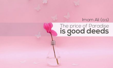 The Result Of Good Deeds Is Paradise