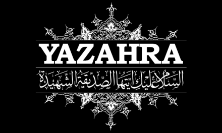 Lady Fatima Zahra (pbuh) A Role Model For All The Women