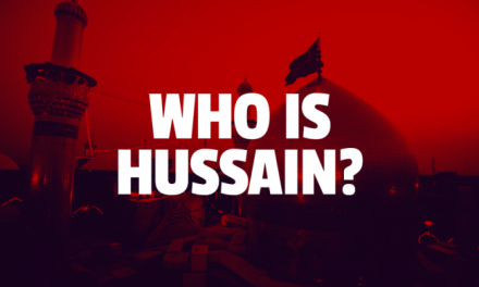 Hadiths about Imam Hussein (AS) – Part 1