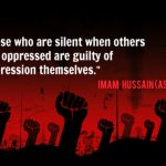Imam Hussain (AS): I rose up to reform the Muslim community