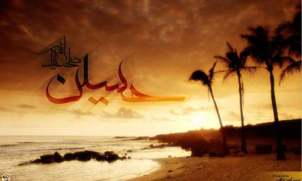 Hadiths about Imam Hussein (AS) – Part 2