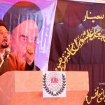 Message of Ashura seminar held in India's Kargil